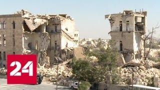 Сирия: Боевики Попытались Подорвать Российский Военный Патруль - Россия 24 | Смотреть Новости из Военной Политики