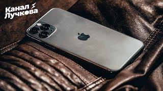iPhone 11 Pro / ВЗЯЛ и ОБМАЗАЛСЯ [+КОНКУРС]