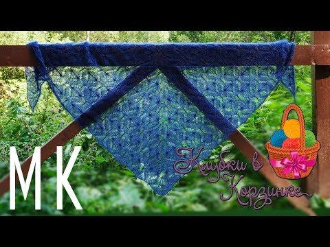 Как связать шаль спицами. МК для начинающих. Вязание. #KVK