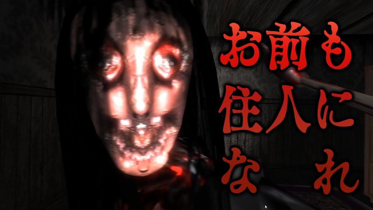 【オトギリ】#2(完) 赤い部屋【ホラー実況】