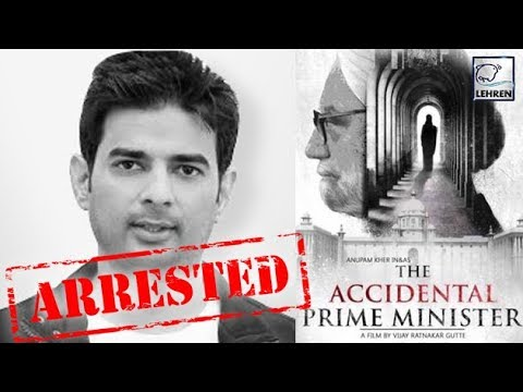Director Of 'The Accidental Prime Minister' Vijay Gutte In Legal Trouble | Anupam Kher | लहरें गपशप Mp3
