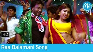 Raa Balamani Song - Billa Ranga Movie Songs - Komal Jha - Rishika - Pradeep