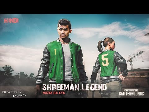 PUBG MOBILE ll Natural Entertainer ll Team ShreeMan