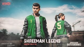 PUBG MOBILE ll Natural Entertainer ll Team ShreeMan