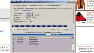 Как скачать Русские MP3 новинки с Depositfiles бесплатно и быстро