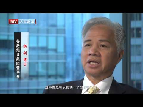 客家天下 BTVD.Hakka.in.the.World.EP05.HDTV.iPad.720p.AAC.x264-CHDPAD
