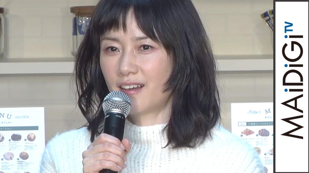 Watch Tomoyo Harada video