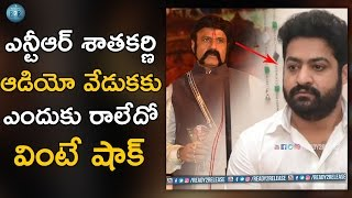Why NTR Not Attended To NBK Gautamiputra Satakarni Audio Launch | Ready2Release.com