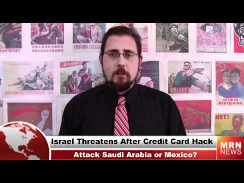 Israel Threatens After Credit Card Hack