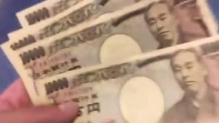 2017 4.4 1ドル110.43銭の時に羽田空港で5万円をアメリカドルに両替してみた!