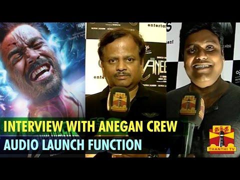 Interview With Anegan Crew (K.V.Anand,Harris Jayaraj,Aishwarya Devan) - Thanthi TV