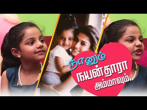 Manasvi-VIJAY Uncle Is My Favorite Baby Manasvi Imaika Nodigal Special Interview | Nayanthara | 1Yes