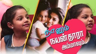 Manasvi VIJAY Uncle is My Favorite Baby Manasvi Imaika Nodigal Special Interview Nayanthara 1Yes