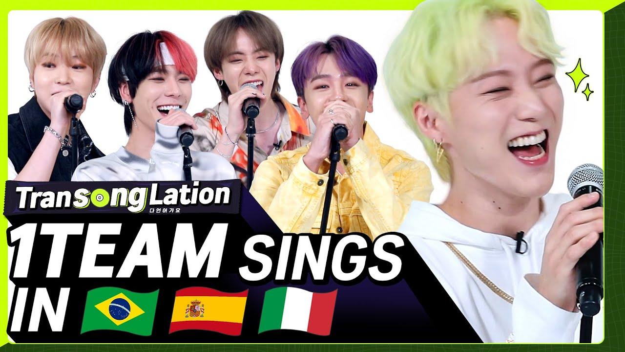 제목: K-POP STARS sing in THREE Languages🎤| POR/SPN/ITA| 1TEAM | TRANSONGLATION