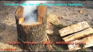 Турбо печь из дерева