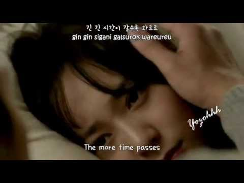 N.SONIC - I Miss You (그리워요) FMV (My Lovely Girl OST)[ENGSUB + Romanization + Hangul]