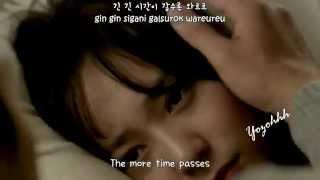 N.SONIC - I Miss You (그리워요) FMV (My Lovely Girl OST)[ENGSUB + Romanization + Hangul]