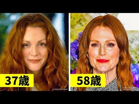 50歳を超えて美容整形を全くしていない18人の美女たち