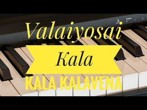 Valaiyosai Kala Kala Kalavena ♫ | Tamil Super Hit Song Notes | Piano 4 U ♫ Cover