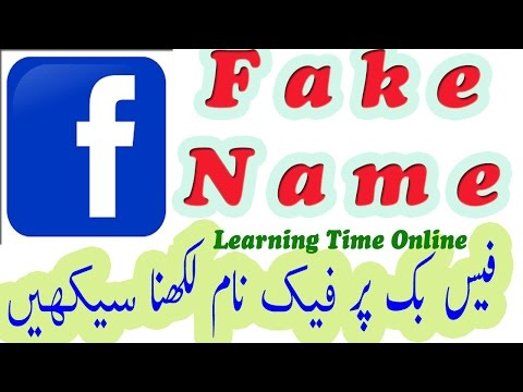 How To Use A Fake Name On Facebook