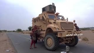 Разгром сил саудовской коалиции в районе Аль Джах  Провинция Ходейда