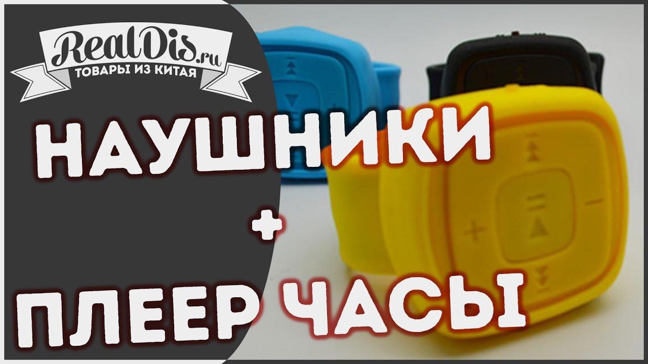 Заказывай на сайте ➥ забирай сегодня!. Тел. ☎ 0(800)303-505. Низкие цены на mp3-плееры. ✓рассрочка ✓оплата частями ✓доставка по всей территории украины | comfy (комфи).