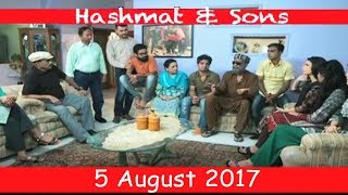 Bodyguard | Hashmat & Sons | SAMAA TV | 06 Aug 2017