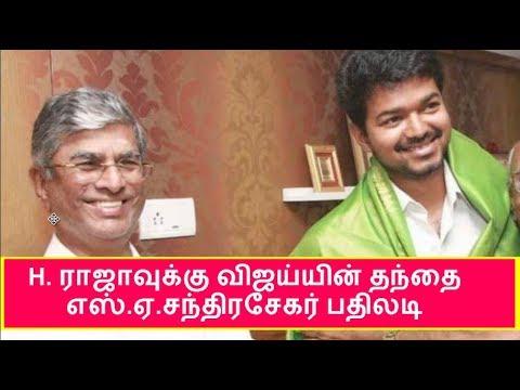 Thalapathy father SA Chandraskear Talk About Real Religion   Vijay latest  news