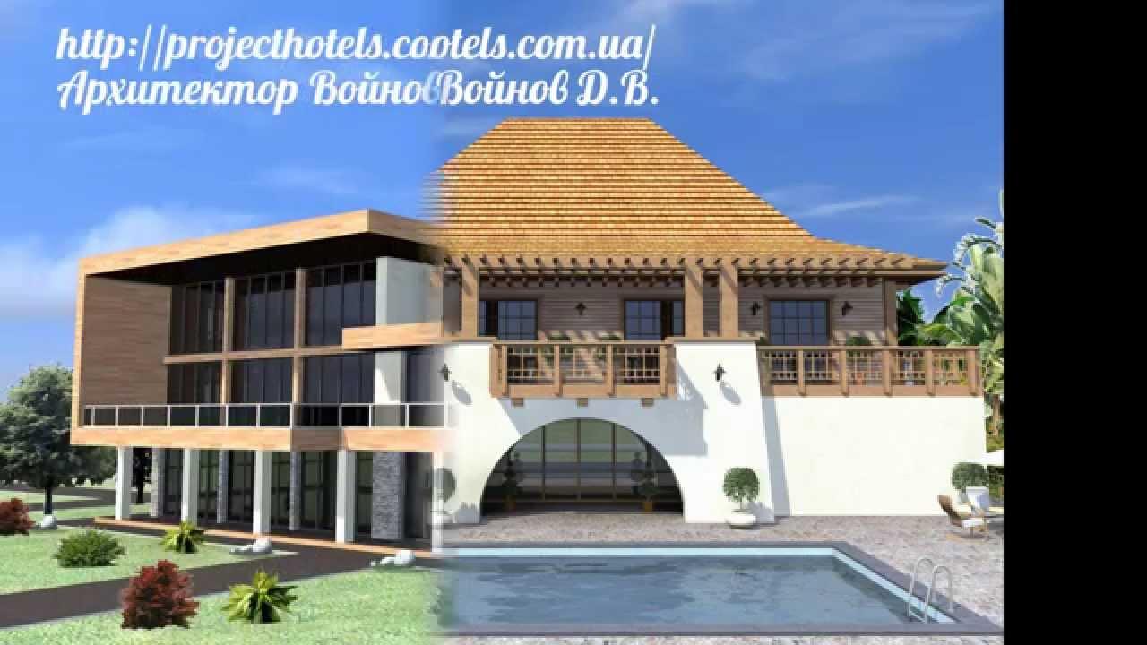 19d3e64b0 Каталог готовых проектов гостиниц и мини гостиниц - YouTube
