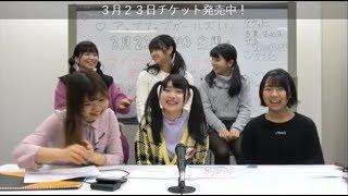 アプガ2公式Youtubeチャンネル 【アプガ2】アイドルが勝手にチャンネル...