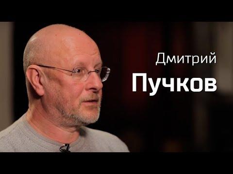 Смотреть По-живому. Дмитрий Пучков онлайн