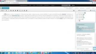 Орфограммка. Бесплатная проверка орфографии онлайн