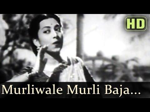 Murli Wale Murli Baja (HD) - Dillagi Songs - Shyam - Suraiya