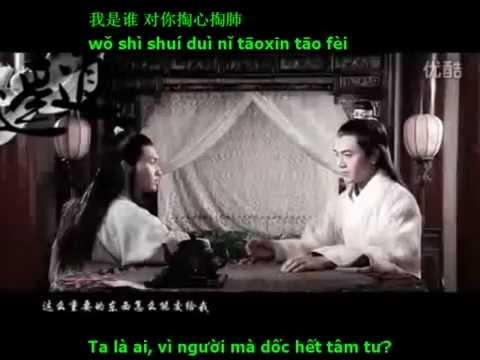 [Vietsub+kara] Song hiệp (双侠) - OST Lục Tiểu Phụng truyền kỳ 2007 (Lục Tiểu Phụng & Hoa Mãn Lâu)