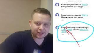 Большая перемена Яндекс такси