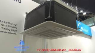 видео Обслуживание крышных кондиционеров –