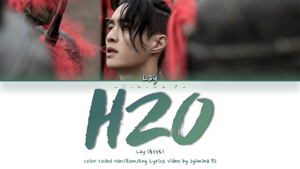 LAY (张艺兴) - 'H2O (水)' Lyrics (Color Coded_Chin_Pin_Eng)