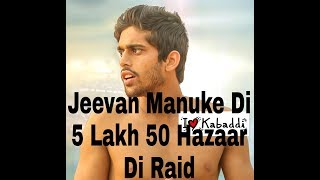 Jeevan Manuke's best day in his life