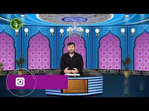 Kim evdə Quran tilavət etsə həmin ev bərəkətlər nazil olar #Ramazan2020 Ziyadxanov Tural