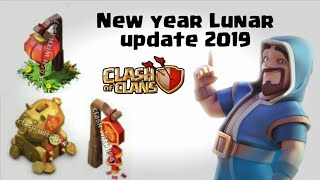 COC Lunar New Year 2019 - UPCOMING UPDATE || New Obstacles || New Glow Lantern|| Clash of clans