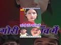 Gori Tere Gawn Mein || Suman Negi, Rekha, Rajesh Kumar || Haryanvi Full Movies || गोरी तेरे गावँ में