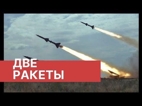 Украинский лайнер в Иране был сбит двумя ракетами. Крушение украинского самолета Boeing