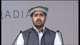 Jalsa Salana Qadian 2014 Nazm recitation by Nasuminallah Sahib Teacher Jamia Ahmadiyyya Qadian