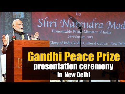 PM Narendra Modi's address at 'Gandhi Peace Prize' presentation ceremony in New Delhi