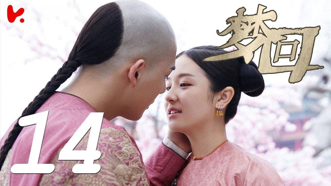 manželství, které se datuje ep 1 eng sub dramayou Emily Maynard z července 2013