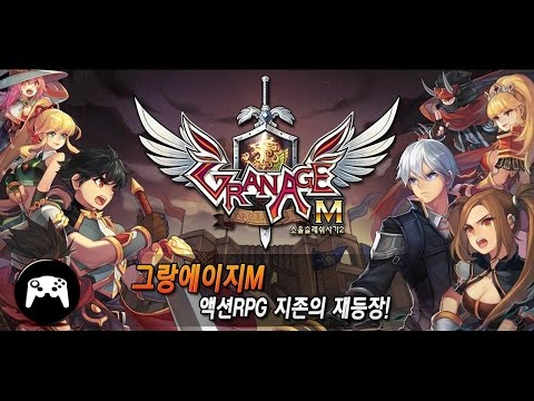 GranAgeM (그랑에이지M) - Gameplay