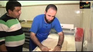 حلويات ابناء حسين عالم كيفية صناعة البوريكس على موقع النورس نت
