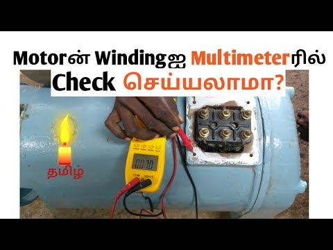 Whether To Test The Three Phase Induction Motor Winding On A Multimeter?