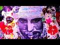 Nona Hendryx - I Feel Joy (Feel the Spirit)