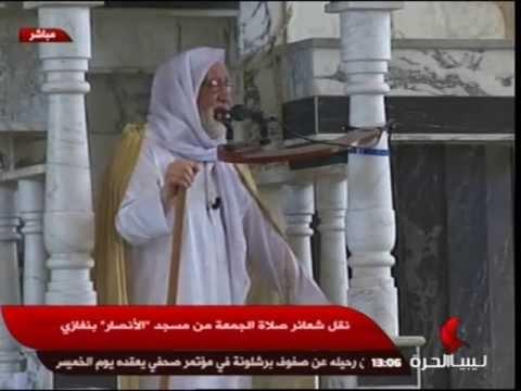 خطبة جمعة بعنوان (احذروا النفاق) للشيخ  سالم جابر